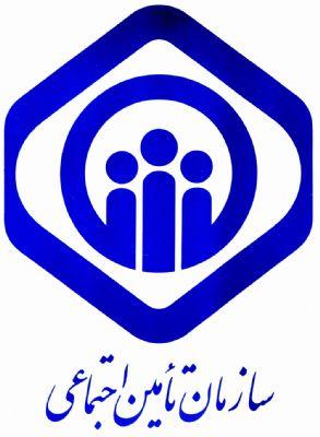 تامین اجتماعی استان گلستان