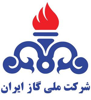 شرکت گاز استان گلستان