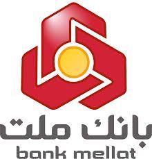 بانک ملت استان گلستان