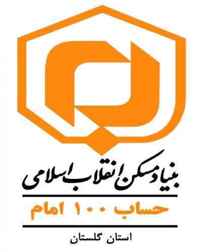بنیاد مسکن استان گلستان