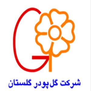 شرکت گل پودر گلستان-خیریه مهرورزان هلال گلستان-کمک به بیماران نیازمند